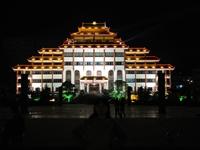 贵州市监管理局发布《静载试验仪校准规范》征求意见稿