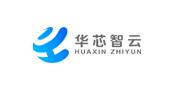成都华芯智云/HuaXinZhiYun