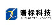 东莞谱标科技/PuBiao