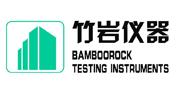 济南竹岩/Bamboorock