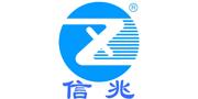 北京信兆/XinZhao
