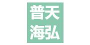 北京普天海弘/PuTianHaiHong