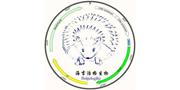 上海海吉浩格/HedgehogBio