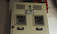 福建省市场监督管理局发布《在用电能表校准规范(试行)》