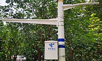 安徽省《移动视频图像信息系统建设、使用和管理规范》修改意见