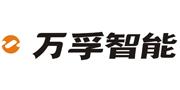 北京万孚/WanFu