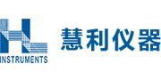 苏州慧利/HL Instruments