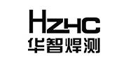 苏州华智焊测/HZHC