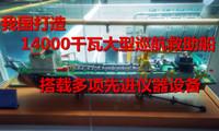 我国打造14000千瓦大型巡航救助船 搭载多项先进仪器设备
