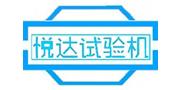 济南悦达/YueDa