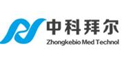 南京中科拜尔/Zhongkebio