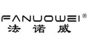 法诺威/FANUOWEI
