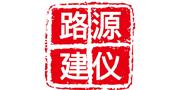 献县路源建仪/LuYuanJianYi