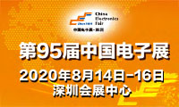 第八届中国电子信息博览前瞻!这些亮点不容错过!