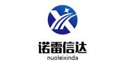 天津诺雷信达/NuoLeiXinDa