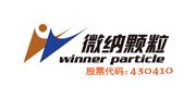 济南微纳/WINNER