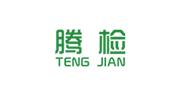 南京腾检/TENG TSET