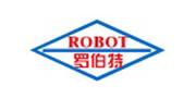 罗伯特/ROROT