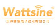成都沃特塞恩/Wattsine