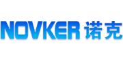 青岛诺克/NOVKER