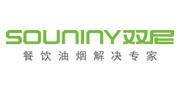 深圳双尼/Souniny