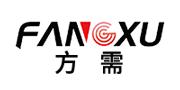 上海方需/FangXu