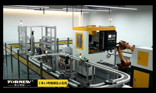 工业4.0智能化工厂