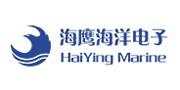 海鹰海洋电子/HaiYing Marine