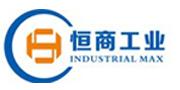 苏州恒商工业/HengShangGongYe
