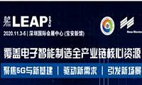华南电子市场调研大数据 | 电子智造新风向,产业链协同共进呼声高(内有福利)