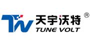 北京天宇沃特/TUNE VOLT