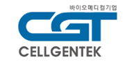 韩国CELLGENTEK/CELLGENTEK