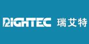 深圳瑞艾特/RIGHTEC