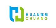 东莞环创/HuanChuang