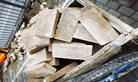 江苏省生态厅发布《建筑施工颗粒物控制标准》(征求意见稿)