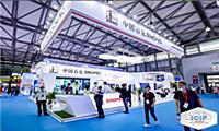 聚力创新-驱动高质量发展  2020(第十九届)中国国际化工展览会盛大开幕
