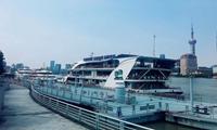 交通部印发关于深化改革推进船舶检验高质量发展的指导意见
