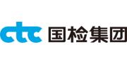 国检集团/CTC