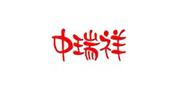 北京中瑞祥/ZhongRuiXiang