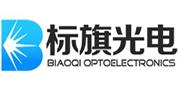 广州标旗/BiaoQi