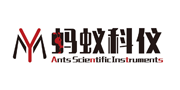 北京蚂蚁科仪/Ants Scientific Instruments