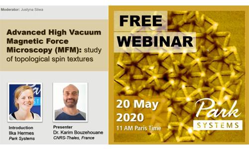 (油管)网络讲座:高真空磁力显微镜(MFM)的拓扑自旋纹理研