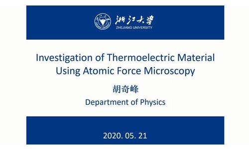 用原子力显微镜研究热电材料中的缺陷物理