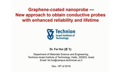 石墨烯包覆纳米探针——获得高可靠性、长寿命导电探针的新途径