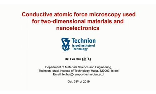 导电原子力显微镜(C-AFM)在二维材料及纳_米电子器件中的应用