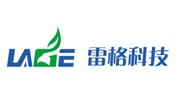 河北雷格/LAGE