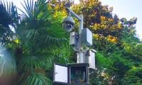 征集国家环境空气监测网气态污染物(SO2、NO、CO)考核样品采购单位