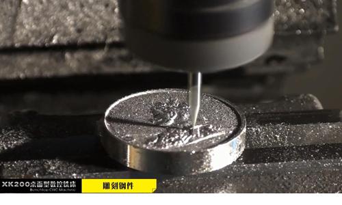 桌面式数控雕刻机Benchtop CNC