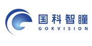 湖南国科智瞳/Gokvision