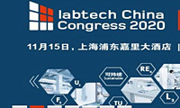 labtech China 2020升级打造超2,000平现场实验室  体验沉浸式开放共享的未来实验室空间